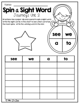 HMH Journeys Sight Word Practice Units 1-3 Spin a Sight Word