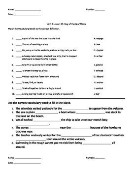 HMH Journeys: Unit 5 Lesson 23 Reading Vocab