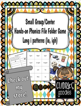 HMH Phonics Small Group/Center activity (Module 5, Week 2-Second Grade)