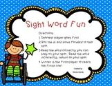 HMH Sight Word Maze - Unit 1