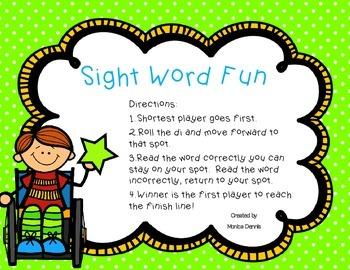 HMH Sight Word Maze - Unit 3