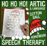 HO HO HO! Articulation and Language : A Speech Therapy Craft Activity