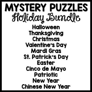 HOLIDAY 100 CHART MYSTERY PICTURE PUZZLES ACTIVITY KINDERGARTEN, 1ST GRADE MATH