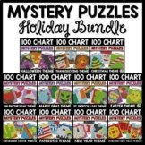 HOLIDAY 100 CHART MYSTERY PICTURE PUZZLES ACTIVITY KINDERGARTEN