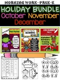 HOLIDAY BUNDLE OCTOBER NOVEMBER DECEMBER