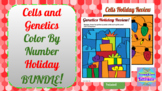 HOLIDAY: Cells and Genetics Color by Number BUNDLE!