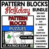 HOLIDAY PATTERN BLOCKS PUZZLES BUNDLE (FLAG DAY ACTIVITY KINDERGARTEN, 1ST GRADE