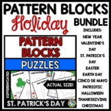 HOLIDAY PATTERN BLOCKS PUZZLES BUNDLE (CHRISTMAS ACTIVITY