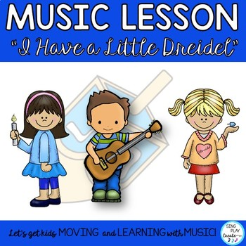 "Music Lesson ""I Have a Little Dreidel"" Kodaly, Orff, Guitar, Dreidel Game"
