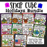 HOLIDAYS BUNDLE! Snap Cube Activity Counting Mats + Snap Cube Mini Cards