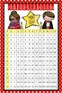 HOLLYWOOD - Classroom Decor: Multiplication POSTER - size 24 x 36
