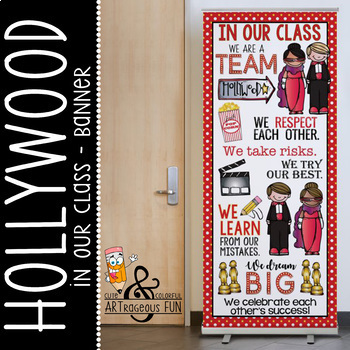 HOLLYWOOD Theme - Classroom Decor : LARGE  BANNER - In Our Class