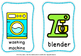 HOME FLASH CARDS(FREE- FEEDBACK CHALLENGE)