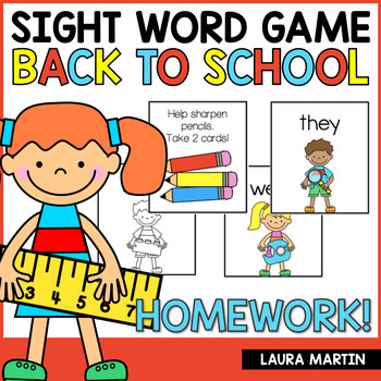 Back to School Sight Word Game