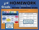 HOMEWORK Bingo System – EDITABLE – Grade 3 Language, Math and more!