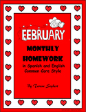 HOMEWORK February Monthly both English and Spanish