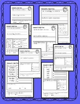 HOMEWORK  PRINTABLES {VOLUME 2}