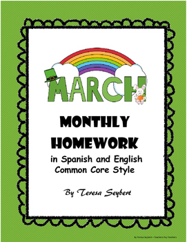 HOMEWORK March Monthly both English and Spanish