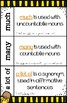 HOMOPHONES & TRICKY WORDS BUNDLE #1 ***5 posters***