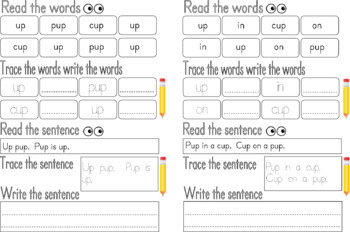 HOP ON POP Kindergarten EMERGENT READER Dr Seuss CVC Short Vowel Families