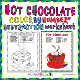 HOT CHOCOLATE COLOR BY NUMBER - SUBTRACTION