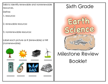 HOT! GA Milestone Review--Grade 6 Earth Science Review Book