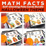 MATH FACTS Fluency Centers Poke Card Bundle | Halloween Theme