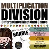HP Themed - Differentiated Multiplication and Division Card Games MEGA BUNDLE!