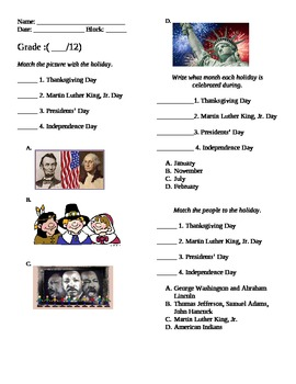HS-History 1 B Events in History VAAP