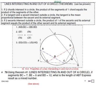 HS Geometry B UNIT 6: Chords, etc of Circles (4 worksheets & 7 quizzes)