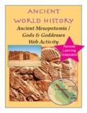 HS World History - Ancient Mesopotamia Web Activity