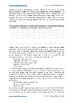 HSC Standard Module B sample essay and essay analysis: Oodgeroo Noonuccal