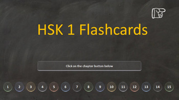 HSK 1 flashcards - interactive powerpoint