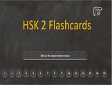 HSK 2 flashcards - interactive powerpoint