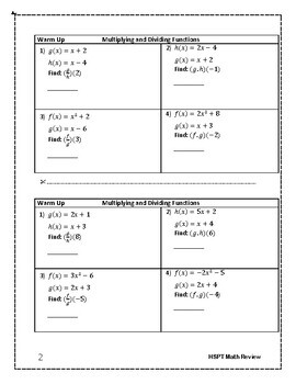 HSPT Math Prep: Multiplying and Dividing Functions