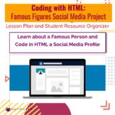 HTML Coding Lesson Plan Famous Figure Social Profile Project