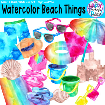 HTP Clip Art Watercolor Beach Things {The Happy Teacher's Palette}