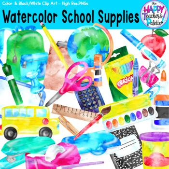 HTP Clip Art Watercolor School Supplies {The Happy Teacher's Palette}