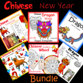 HUGE Chinese New Year Activities Bundle! For any year!