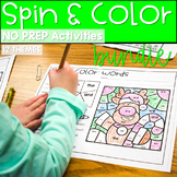 Spin and Color No Prep Activities | Sight Words & ABC