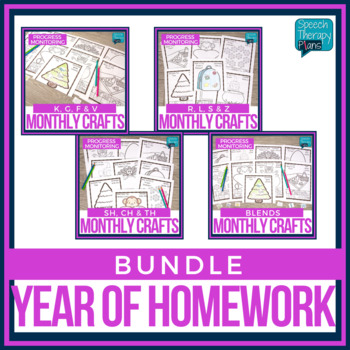 No Prep Articulation Crafts for the Year & Progress Monitoring - Bundle
