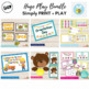 HUGE Play Bundle - 20 Print & Play Resources