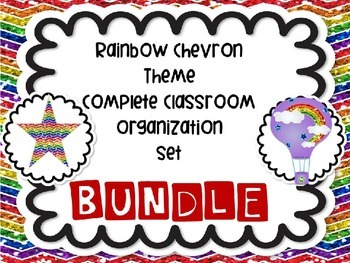 HUGE Rainbow Chevron Theme Themed Complete Classroom Organization BUNDLE