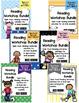 HUGE Second Grade Open Court Reading Workshop Bundle Unit 1 (Lessons 1-6)