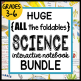 HUGE {all the FOLDABLES} SCIENCE Bundle - Interactive Notebook, Grades 3-6