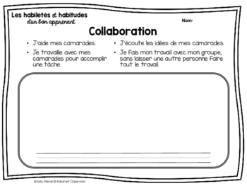 Habiletés et habitudes - French Learning Skills Reflection Sheets