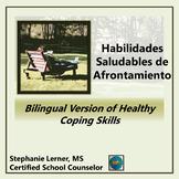 Habilidades Saludables de Afrontamiento: Bilingual Coping Skills Activity