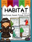 Habitats Bundle {Rainforests, Deserts, Ocean, & Forest}