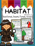 Habitats Bundle {Rainforests, Deserts, Ocean, & Forest} Di