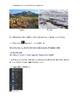 Habitats Microsoft Word: Technology Lesson
